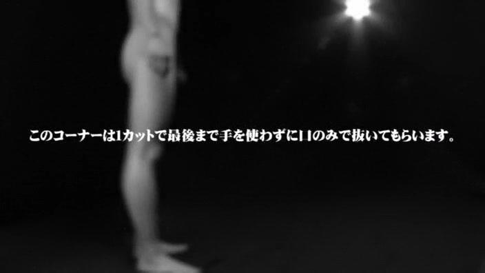 Epic Chinese Woman Maisaki Mikuni In Jaw-dropping Stocking Jav Gig